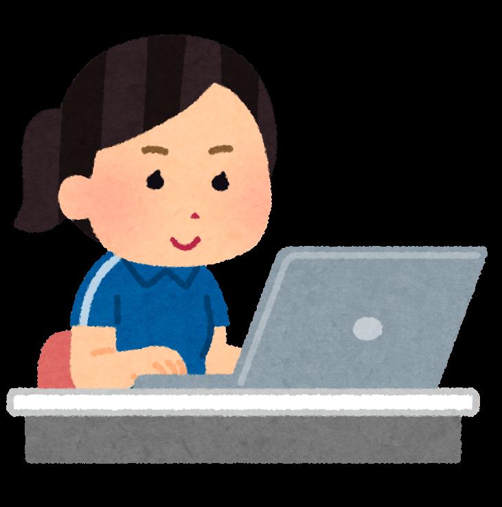 パソコンを操作している女性のイラスト