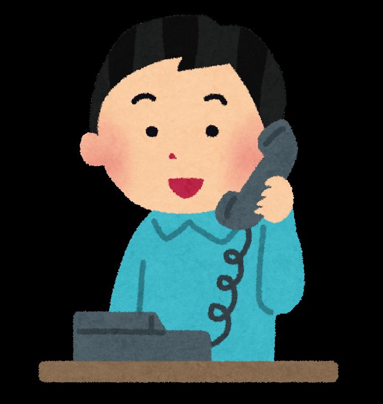 電話をしている男性のイラスト